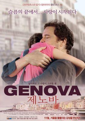 제노바의 포스터