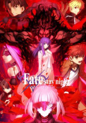 Fate/stay night Heaven's Feel II. lost butterfly's Poster