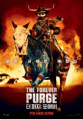 더 퍼지: 포에버의 포스터