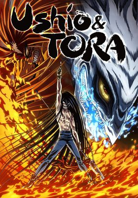 Ushio and Tora Season 2's Poster