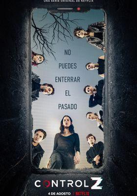 컨트롤 Z 시즌 2의 포스터