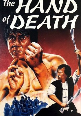 Hand of Death's Poster