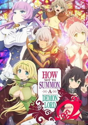 How Not to Summon a Demon Lord Ω's Poster