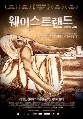 『ヴィック・ムニーズ ごみアートの奇跡』のポスター