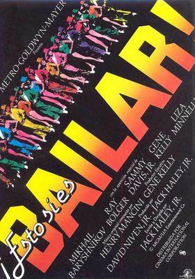 댓츠 댄싱!의 포스터