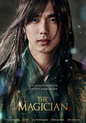 『朝鮮魔術師』のポスター