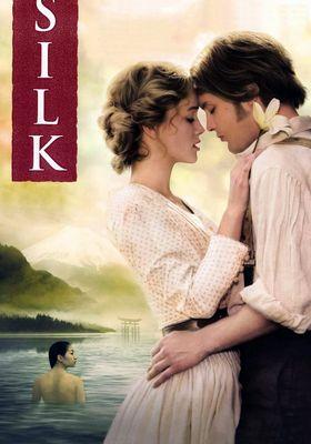 『シルク(2007)』のポスター