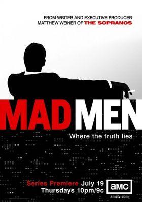 『マッドメン シーズン1』のポスター