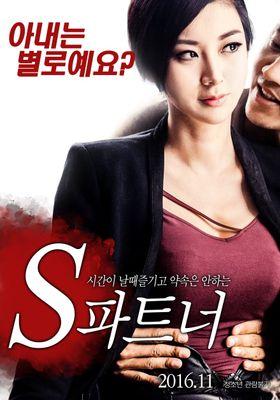 S for Sex, S for Secret's Poster