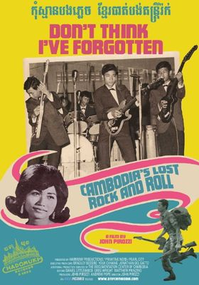 캄보디아의 잊혀진 로큰롤의 포스터