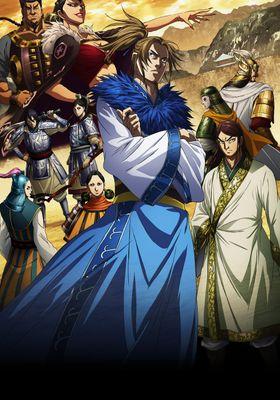 Kingdom Season 3's Poster