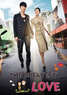 The Greatest Love 's Poster