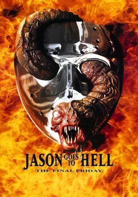 『13日の金曜日 ジェイソンの命日』のポスター