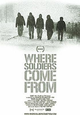병사는 만들어진다의 포스터