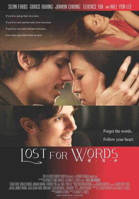 Lost for Words's Poster