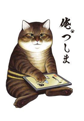 내 이름은 쓰시마의 포스터