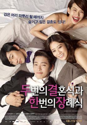 『2度の結婚式と1度の葬式 』のポスター