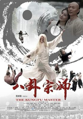The Kung Fu Master's Poster