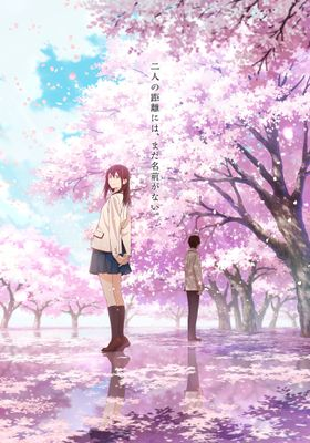 I Want to Eat Your Pancreas's Poster