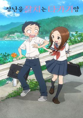 Teasing Master Takagi-san Season 1's Poster