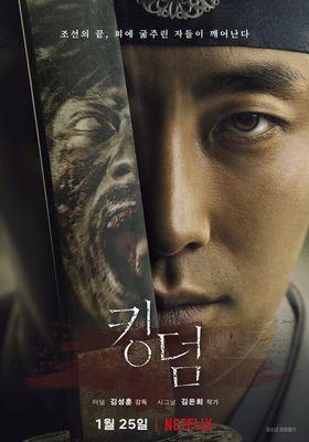 Kingdom Season 1's Poster