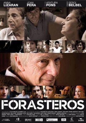 스트레인저스의 포스터