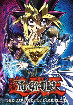 『劇場版 遊・戯・王 THE DARK SIDE OF DIMENTSIONS』のポスター