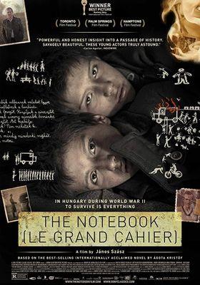 『悪童日記』のポスター