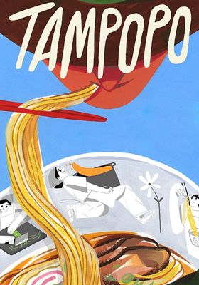 Tampopo's Poster