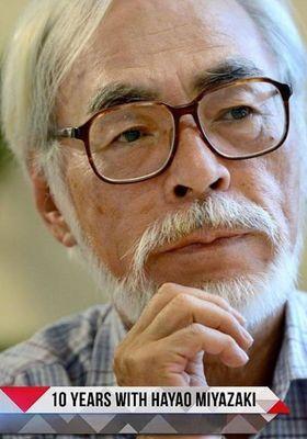 『10 years with Hayao Miyazaki』のポスター