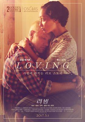 Loving's Poster