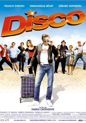 디스코의 포스터