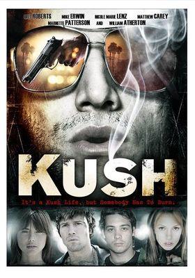 커쉬의 포스터