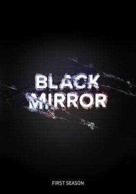 블랙 미러 시즌 1의 포스터