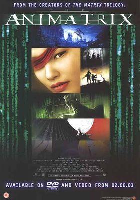 애니매트릭스의 포스터