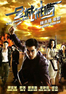 City Under Siege's Poster