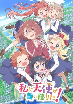 WATATEN!: an Angel Flew Down to Me's Poster