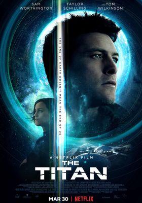 『タイタン』のポスター