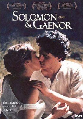 Solomon and Gaenor's Poster