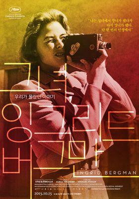 그녀, 잉그리드 버그만의 포스터