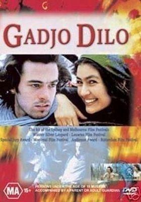 가쵸 딜로의 포스터
