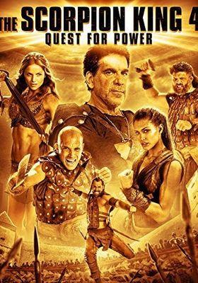 스콜피온 킹: 더 로스트 스론의 포스터