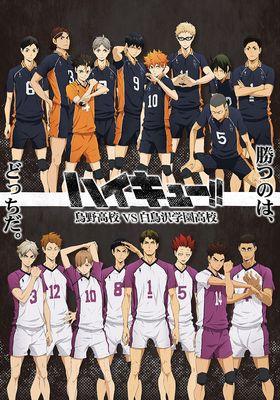 『ハイキュー!! 烏野高校 VS 白鳥沢学園高校』のポスター