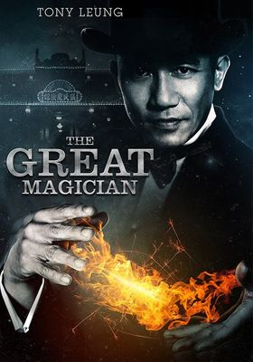 The Great Magician's Poster