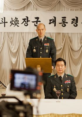 『大韓民国政治秘史』のポスター
