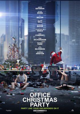 오피스 크리스마스 파티의 포스터