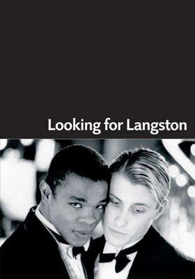 루킹 포 랭스턴의 포스터