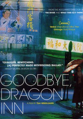 Goodbye, Dragon Inn's Poster