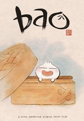 Bao's Poster