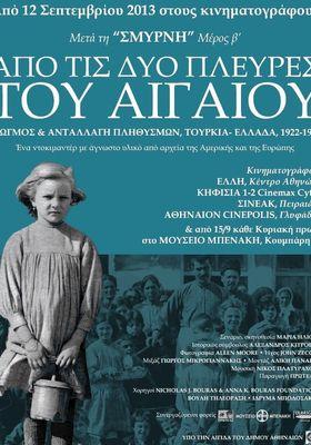 익스펄션 앤 익스체인지 오브 퍼퓰레이션즈 (터키 - 그리스: 1922-1924)의 포스터